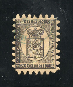 Finland - Sc# 8 Used   /    Lot 0720623
