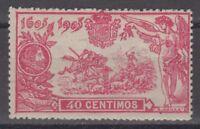 ESPAÑA (1905) NUEVO SIN FIJASELLOS MNH SPAIN - EDIFIL 262 (40 cts) QUIJOTE LOTE1
