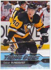Oskar Sundqvist 16-17 Upper Deck 2 Young Guns Rookie Card SP