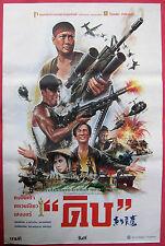 Eastern Condors (1987) Thai Movie Poster Sammo Hung