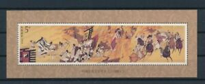 D122257 P.R. China S/S MNH 1994-17 Paintings Art Romance of Three Kingdoms