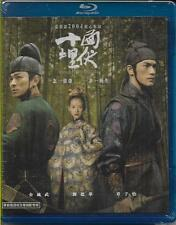 House of Flying Daggers Blu Ray Zhang Ziyi Yimou Andy Lau Takeshi Kaneshiro NEW