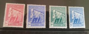 Iraq 1963 Unmounted Mint, Unissued, Extremely Rare Only 100 copies exist.