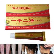 Skincare Chinese Herbal Cream Eczema Dermatitis Itchy Disease Treatment Kit