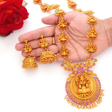 South Indian Temple Jewelry Long Laxmi Goddess Red Gold Tone Matt Necklace Set