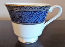 Royal Doulton England Fine Bone China Footed Cup English Brocade  No Saucer