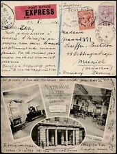 GB POST OFFICE EXPRESS DELIVERY 1926 POSTCARD NATIONAL HOTEL to BAVARIA