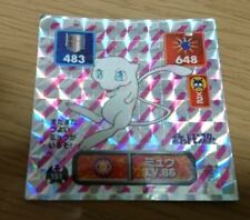 Very Rare pocket monster Mew seal card das F/S