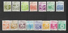 fleurs 1983 NICARAGUA série de 15 timbres oblitérés / T1730