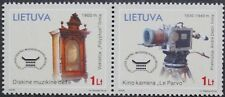 National theatre, Music and cinema museum stamps, 2006, Lithuania, MNH