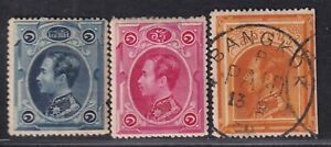 Thailand Stamp 1883 King Chulalongkorn 1sol, 1att mint, and 1sio used