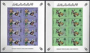 LIBYA 1982 SPAIN SOCCER FOOTBALL CHAMPIONSHIP ALL 16  IMPERF ISSUES 56 STAMPS