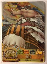 Carte One Piece OnePy Berry Match IC Prism Super Rare PART03 IC3-51