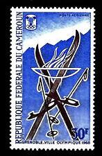 CAMEROUN - CAMERUN (REP. INDIP.) - PA - 1967 - Giochi olimpici di inverno