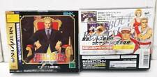 Rial Bout Fatal Fury Sega Saturn Japan Game Ss Import Jp Segasaturn new Ver Box