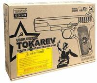 ToyStar Tokarev TT-33 (Black) Pistol Airsoft Handgun 6mm BB Toy Gun Military
