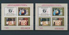 LM82365 Macedonia 1993 perf/imperf red cross sheets MNH