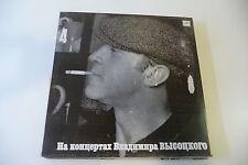 VLADIMIR VYSOTSKY LP N°4 MELODIYA VISSOTSKI.