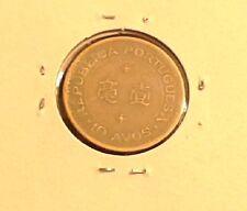 MACAU / MACAO - MONEDA DE 10 AVOS 1975