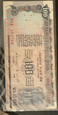 Old Paper Money. Rs. 100. Singed By K. R. Puri 9BB J33J98