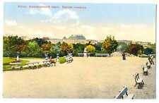Russian Imperial Town View Odessa Alexander Park Upper Place PC