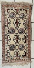 small rugs, hand made, natural vegetable color,