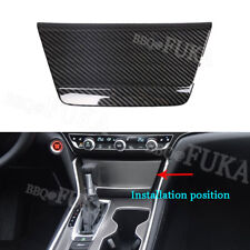 For Honda Accord 2018 Carbon Fiber Color Console Cigarette Cigar Lighter Trim