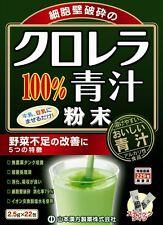 Yamamoto Kanpo Chlorella Aojiru Drink 2.5g x 22-Sticks