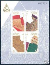 Thailand Thaipex 1991 S/S Perf Scott#1399A Mint Nh