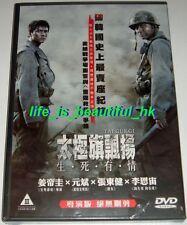 TAEGUKGI (BROTHERHOOD) - NEW DVD - WON BIN KOREAN MOVIE ENG SUB R3