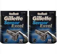 Gillette Sensor Excel Razor Blades Refills, 20 Cartridges