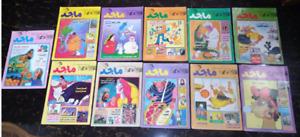Lot of 11 Majid Magazine UAE Emirates Arabic Comics 1990s مجلة ماجد الاماراتية