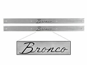 1966-1977 Ford BRONCO Sill Plates (Billet Aluminum Pair) - Ford Licensed