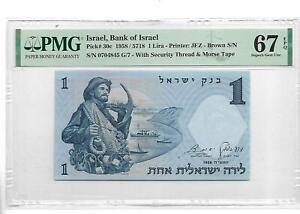 Israel Pick#30c 1958 1 Lira PMG 67 EPQ