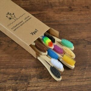 10Pcs Set Toothbrush Natural Bamboo Set Soft Charcoal Teeth Eco Dental Oral Care