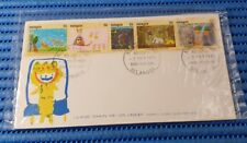 1971 Malaysia First Day Cover UNICEF 25th Anniversary Commemorative Stamp Issue