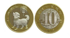 CHINA New Year Commemorative Coin for  2018 Dog Year