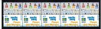 2014 SOCHI OLYMPIC GOLD STRIP OF 10 MINT STAMPS, SWEDEN WOMENS SKIING TEAM