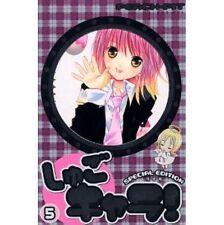 Shugo Chara! #5 Manga Japanese Special Edition / PEACH-PIT w/extra