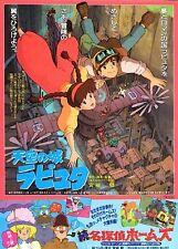 LAPUTA SHERLOCK HOUND JAPAN CHIRASHI JAPAN POSTER 1986 STUDIO GHIBLI MIYAZAKI C