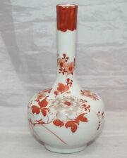Vase 1900-1940 Antique Japanese Porcelain