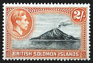 Solomon Islands Stamp 1936-51 2/- King George VI Scott # 76 SG69 MINT OG LH-H
