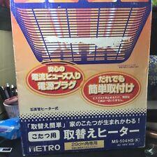 Metro Kotatsu Heater Unit MS-504HS (K) 500w - Low Table Foot Warmer - From Japan