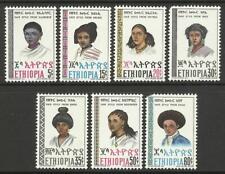 ETHIOPIA 1975 HAIRSTYLES SET MINT
