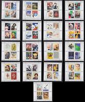 Canada Millennium Souvenir Sheets complete set of 17 #1818-34 MNH