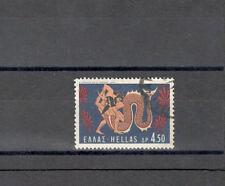 GRECIA1014  - SERIE ARTE ANTICA  1970   -  MAZZETTA  DI 10 - VEDI FOTO