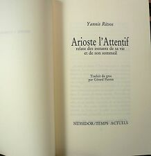Yannis Ritsos, Arioste l' Attentif - World FREE Shipping*