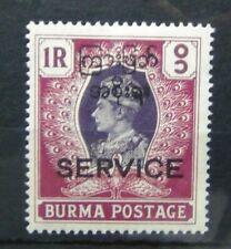 Burma 1947 Interim Burmese Government 1R MM Overprinted Service SG050