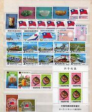 China/Taiwan  -  Lot aus 1980  ** - KW  41,--  ( 30980 )