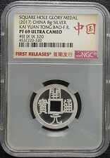 "NGC PF69 CHINA ""KAI YUAN TONG BAO"" 8gm SLIVER Medal Ø 25mm (+FREE1 coin) #D9571"